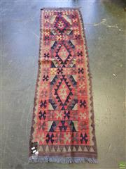 Sale 8570 - Lot 1095 - Persian Kilim Runner (193 x 56cm)