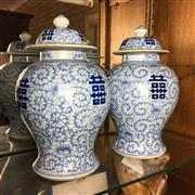 Sale 8795K - Lot 222 - A pair of Chinese jars with ornate floral decoration, with character stamps
