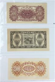 Sale 8407 - Lot 92 - Chinese Money Notes (3)