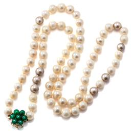 Sale 9149 - Lot 356 - AN OPERA LENGTH PEARL NECKLACE; 9mm near round cultured pearls to 13ct gold box clasp with safety clip set with chrysoprase beads, l...