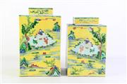Sale 8890 - Lot 2 - Mismatched Pair of Chinese Lidded Tea Caddies Featuring Village Scene on Yellow Ground (H26cm & 30cm)