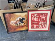 Sale 9061 - Lot 2068 - Artist Unknown (Syron), Stallions, 1977 oil on board (a.f), frame: 67 x 79 cm, signed lower right together with a framed Asian Pri...