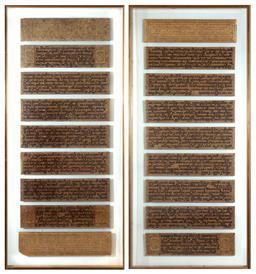 Sale 9134H - Lot 83 - A pair of Framed C19th Buddhist Kamawacas, in gold leaf behind perspex. Each panel 174cm x 81cm