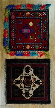 Sale 8625C - Lot 40 - 2 x Persian Door Mats 60cm x 60cm