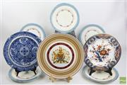 Sale 8490 - Lot 223 - Late Derby Plates inc Blue and White and Commemorative Plates