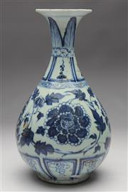 Sale 8673 - Lot 46 - Blue And White Chinese Vase With Flower Design H:36cm