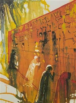 Sale 9108A - Lot 5086 - Salvador Dali (1904 - 1989) - The Wailing Wall 86 x 58 cm