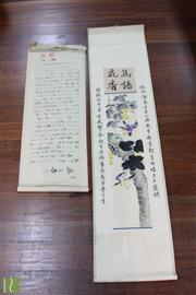 Sale 8473 - Lot 62 - Chinese Scroll depicting Birds with a Calligraphy Scroll