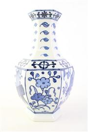 Sale 8818 - Lot 246 - Blue And White Chinese Vase With Mark To Base