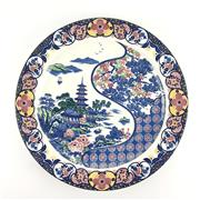 Sale 8545N - Lot 11 - Japanese Charger - (D: 41cm)