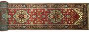 Sale 8290A - Lot 21 - Afghan Chobi 585cm x 78cm RRP $1500