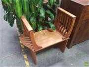 Sale 8620 - Lot 1063 - Timber Stool