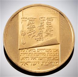 Sale 9153C - Lot 316 - ISRAELI 50 LORIT GOLD COIN; Israels 25th anniversary, 23.13ct gold, size 22mm, wt. 6.98g.