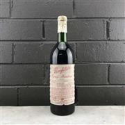 Sale 8987 - Lot 654 - 1x 1971 Penfolds Bin 95 Grange Hermitage Shiraz, South Australia - level at very high shoulder, foxed label