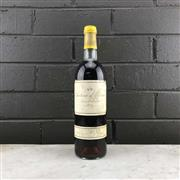 Sale 8987 - Lot 612 - 1x 1975 Chateau dYquem, 1er Cru Superieur, Sauternes - level at very high shoulder, cellared marked label