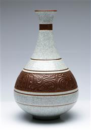 Sale 9090 - Lot 78 - A Gourd Shape Crackle Glaze Chinese Vase (H 34cm Stamped to Base)