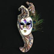 Sale 8402D - Lot 12 - Venetian Papier Mache Mask with Authentication Stamp (Length - 52cm)