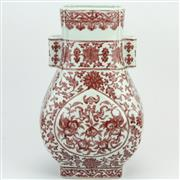 Sale 8356A - Lot 9 - Hu Shaped Double Lug Handle Iron Red Vase