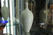 Sale 8340 - Lot 22 - Susan Landau Studio Pottery Vase