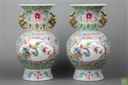 Sale 8635W - Lot 28 - Famille Rose Pair Of Small Vases