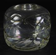 Sale 8985G - Lot 612 - Vintage Bohemian Threaded Glass Vase, Possibly Jan Kotík for Skrdlovice Glassworks, H: 8.5cm
