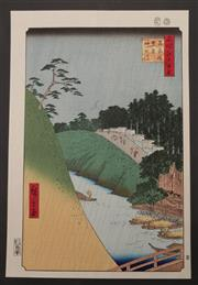 Sale 9060 - Lot 26 - Woodblock print marked Hiroshige of Seido and Kanda River from the 100 views of Edo series (38cm x 25.5cm)