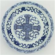 Sale 8356A - Lot 13 - Lan Shizi Fine Lotus Flower Shaped Plate