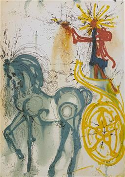 Sale 9108A - Lot 5039 - Salvador Dali (1904 - 1989) - Le Cheval de Triomphe 56 x 36 cm