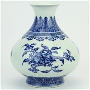 Sale 8356 - Lot 27 - Dun Xing Blue & White Vase