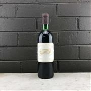 Sale 8987 - Lot 698 - 1x 1979 Chateau Margaux, 1er Cru Classe, Margaux - level at high shoulder, removed from original timber box