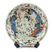 Sale 8545N - Lot 15 - Chinese Bowl (D: 30cm)