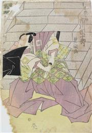 Sale 8935D - Lot 643 - A Japanese Woodblock Print of An Actor By Toyokuni (Some damage apparent, 39cm x 27cm)