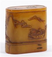 Sale 9003 - Lot 74 - Tiang Huang Seal (10cm x 10cm)