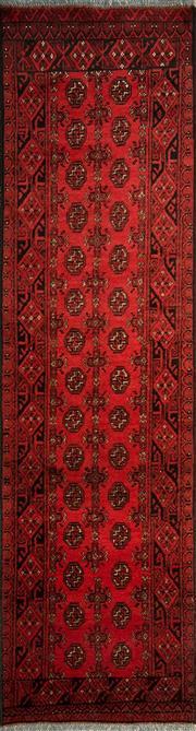 Sale 8321C - Lot 1 - Afghan Turkman  280cm x 80cm RRP $800