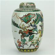Sale 8413 - Lot 97 - Kangxi Style Porcelain Famille Verte Ginger Jar
