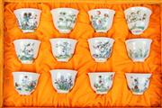 Sale 8452 - Lot 88 - Doucai Month Cups