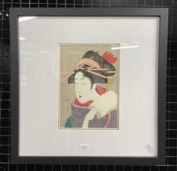 Sale 9113 - Lot 2019 - A group of 3 Japanese reproduction woodblock prints by Kitagawa, Eisui