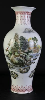 Sale 8997A - Lot 620 - Porcelain Chinese Baluster Vase Featuring Village Scene  H:45cm