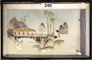 Sale 8726 - Lot 2065 - Chinese Mother of Pearl Inlaid Scene (af)