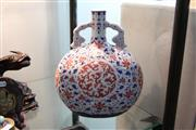 Sale 8308 - Lot 86 - Yung Cheng Style Enamel Glaze Moon Flask Vase
