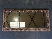 Sale 9006 - Lot 1056 - Ornate Framed Rectangular Mirror (130 x 62cm)