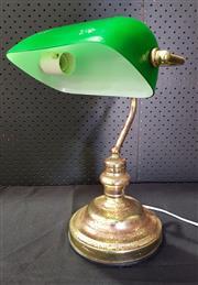 Sale 8971 - Lot 1084 - Brass Bankers Lamp (H:37 x W:26 x D:22cm)