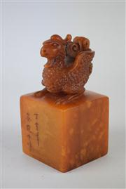 Sale 8381B - Lot 63 - Chinese Shoushan Yellow Stone Carving of a Square Seal with a Rooster Head Decoration; H10cm
