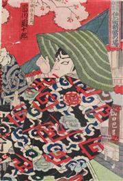 Sale 8935D - Lot 641 - A Japanese Woodblock Print of A Habuki Actor (34cm x 23cm)