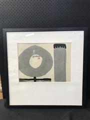 Sale 8953 - Lot 2040 - Artist Unknown Abstract II ink and wash on mulberry paper, 67 x 67cm (frame), signed and stamp seal