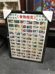 Sale 9045 - Lot 2097 - Oriental Print
