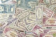 Sale 8578 - Lot 3 - A collection of Japanese Government WWII Invasion Money Notes; Philippine Pesos, Malaya/ Singapore dollars & cents,  Burma Rupees, D...