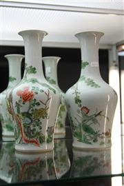 Sale 8285 - Lot 2 - Famille Rose Pair of Vases Decorated with Pheasants
