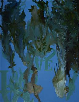 Sale 9096 - Lot 527 - Maria Cruz (1959 - ) Love Forest, 2004 oil on linen 198 x 152 cm unsigned; Kalliman Gallery label verso