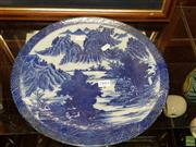 Sale 8582 - Lot 2443 - Oriental Blue & White Charger